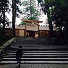 entrée du bâtiment principal
