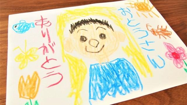 父の日の手作りプレゼント11選♪0歳赤ちゃんのアイデア作品集!