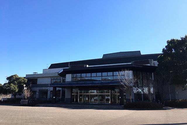 四街道総合公園体育館