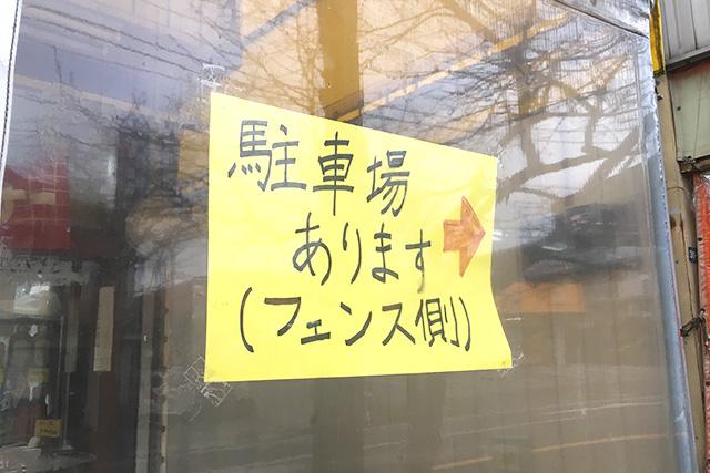 千葉みつわ台の長生精肉店では国産牛生モツと馬刺しを買うべし!