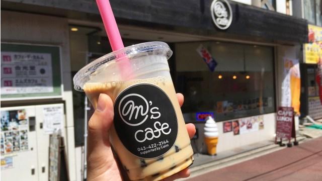 四街道M's(エムズ)カフェにもタピオカあるよ!駅前の気軽に入れるお店