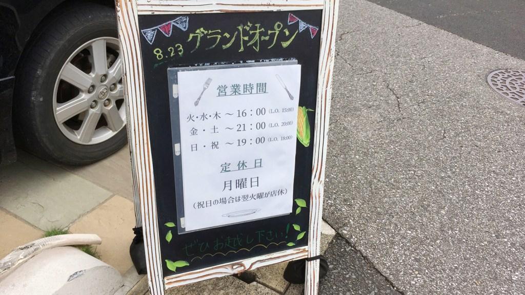 蘇我のカフェレストラン コトコトは混雑必至の人気店!子連れママ会はもちろん電源wi-fi完備で勉強や打ち合わせにもオススメ