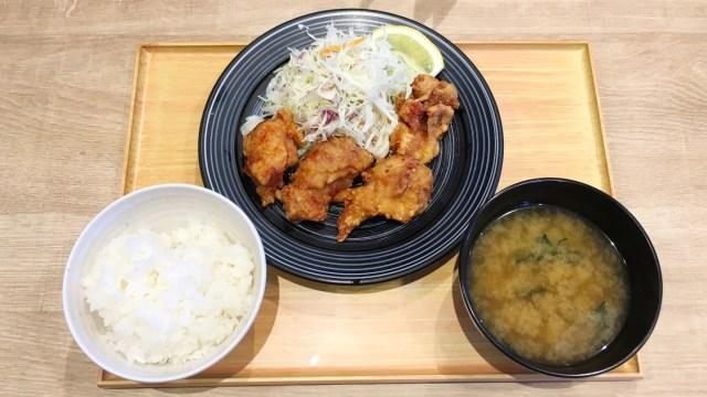中央区末広町に「揚げたて食堂アゲルヤ」オープン!から揚げ定食実食&テイクアウトは…不可でした