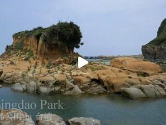 【TOP BUZZ】台湾, 和平島公園, Taiwan, Heping dao Park,