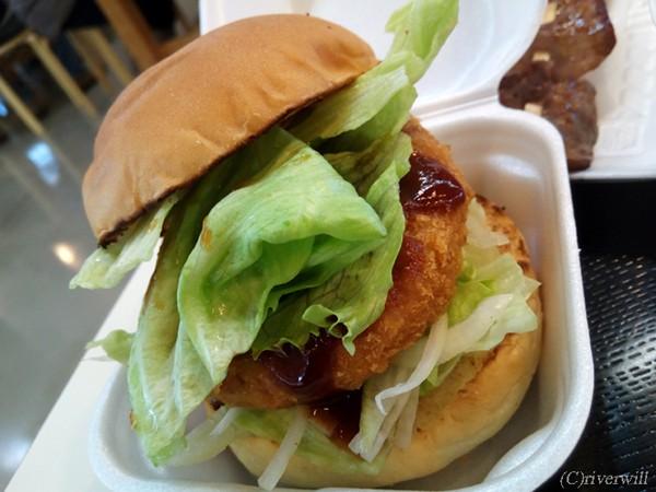 宮城県 松島 牡蠣バーガー Miyagi Matsushima Oyster burger