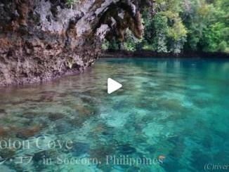 【TOP BUZZ】【絶景大陸vol.086】日本人の知らないフィリピン秘境のソホトン・コブをカヌー探検!