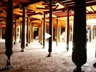 【TOP BUZZ】【絶景大陸vol.088】215本の木造柱が立ち並ぶジュマモスク!世界遺産都市ヒヴァを望む