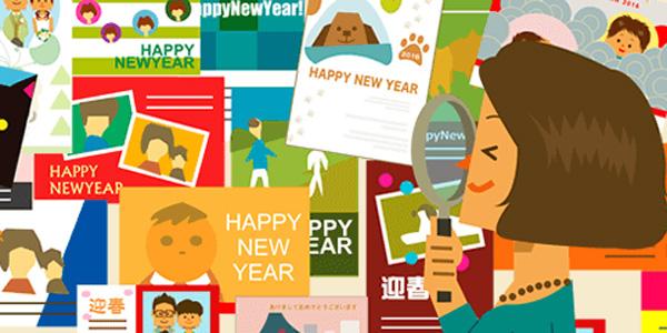 旅の写真で年賀状!簡単・おしゃれ!おすすめ印刷ショップ