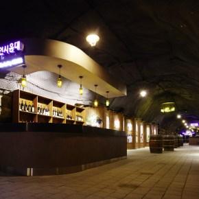 gwangmyeongcave-5%e5%85%89%e6%98%8e%e6%b4%9e%e7%aa%9f