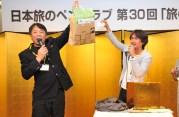 「お楽しみ抽選会」司会は板倉あつし、山口貴史のおとぼけコンビ!