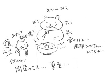 150622_kumabo_geshi02