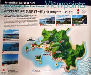 仙酔島案内図