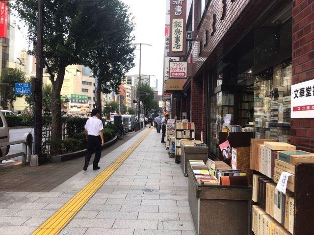 レトロ&アートな雰囲気が漂う「神保町」で書店巡りを ...
