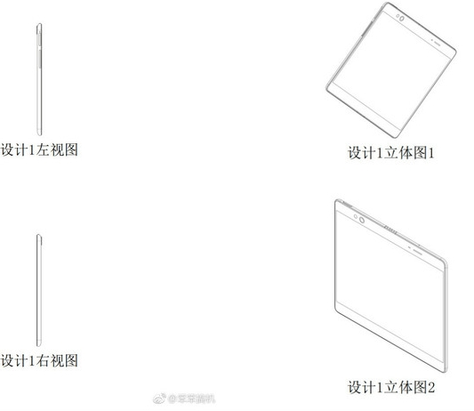 Oppo Also Working on Foldable Smartphone, Patents Device
