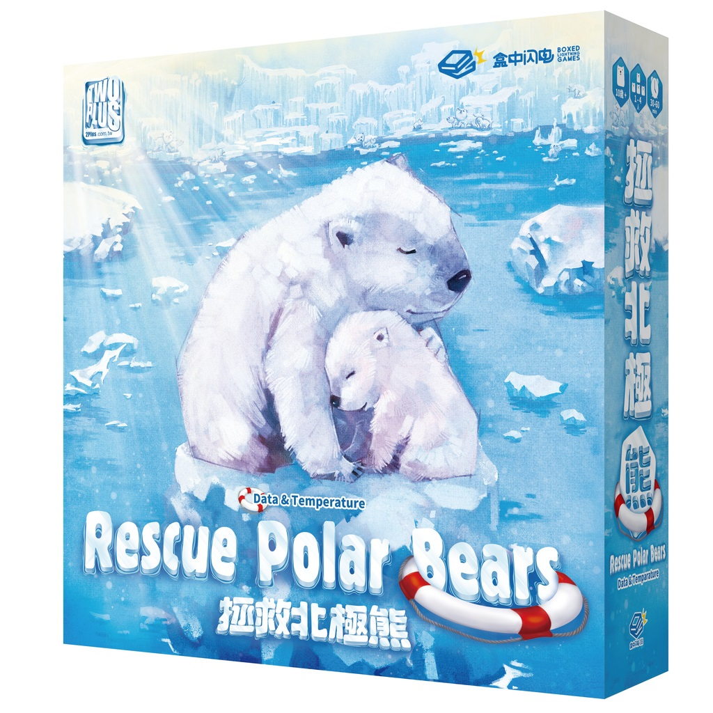 Review: Rescue Polar Bears: Data & Temperature