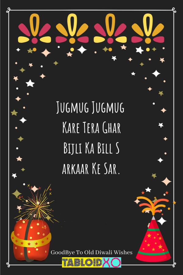 Funny Diwali Quotes : funny, diwali, quotes, 2020:, Latest, Happy, Diwali, Wishes, Friends., Goodbye, Cliche, Messages.