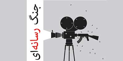 Image result for جنگ یا دیپلماسی