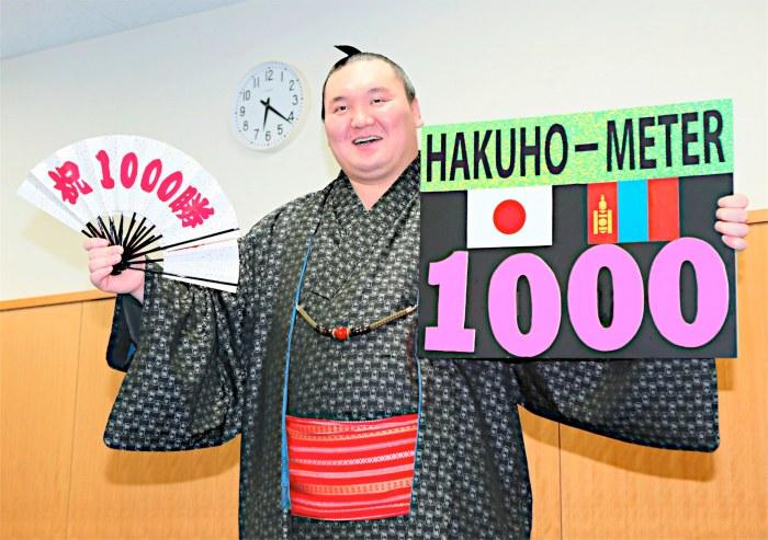 hakuho-1000