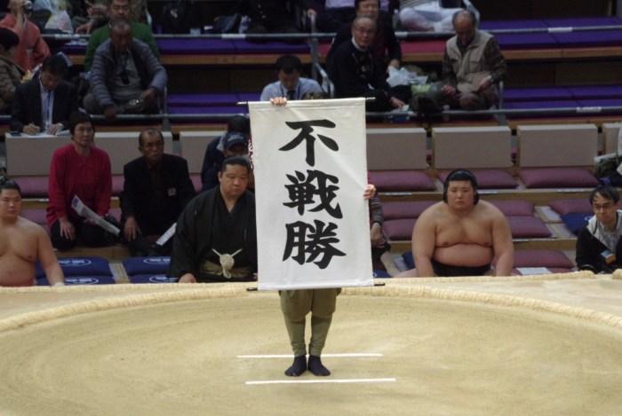 osunaarashi-kyujo