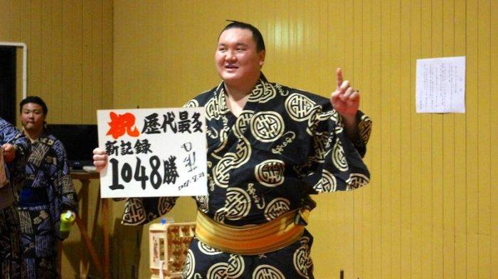 Hakuho-1048-NSK