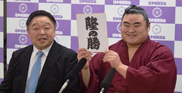 takanosho-shikona