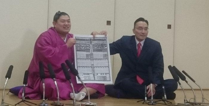 abi-banzuke-shikoroyama