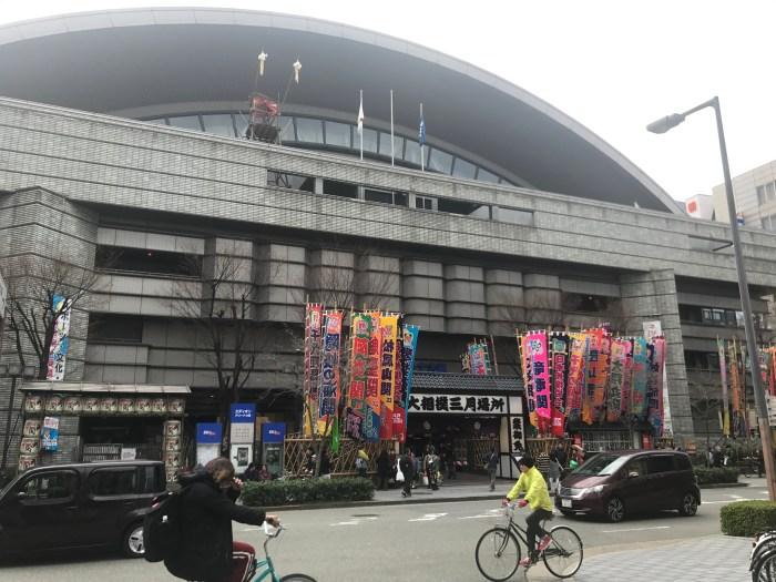 EDION Arena Osaka Exterior