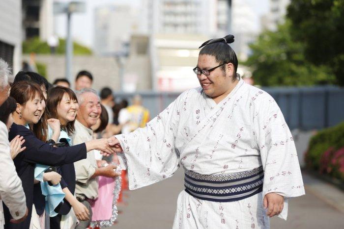 Nishikigi