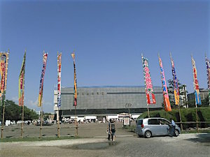 aichi-perfectural-gymnasium