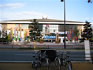 fukuoka-international-center