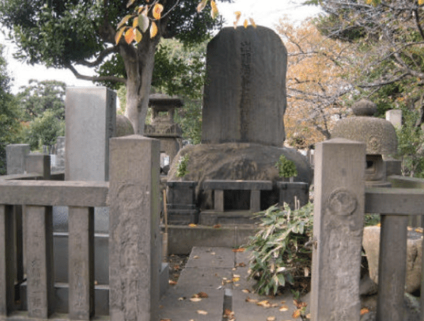 Hitachiyama Memorial