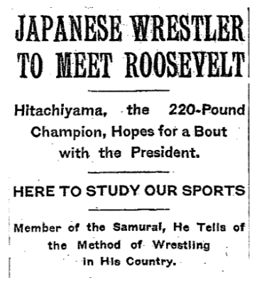 Hitachiyama NYT