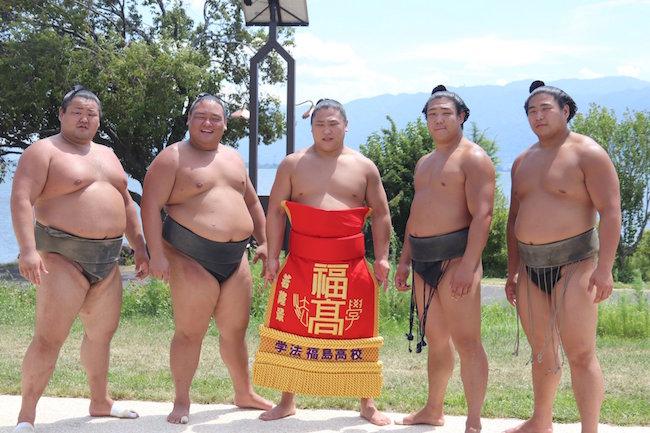 fukugoriki-kotokuzan-onami