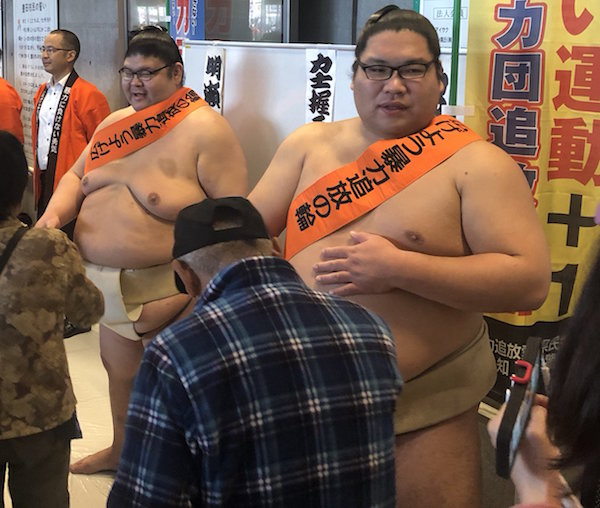 akiseyama-and-nishikigi