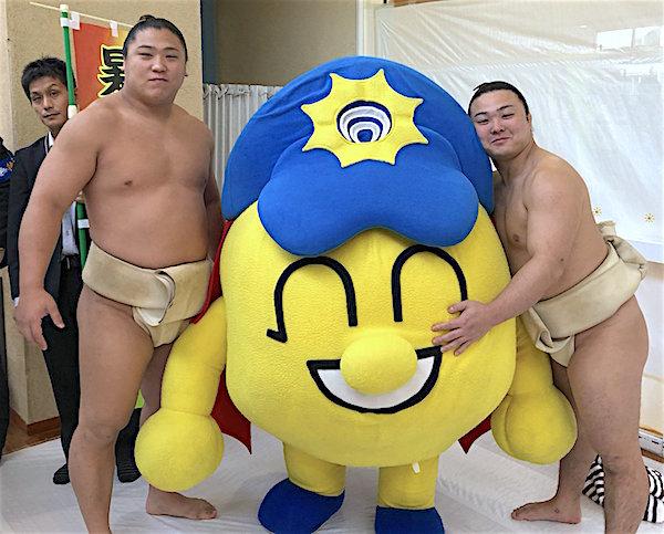 enho-wakatakakage-mascot