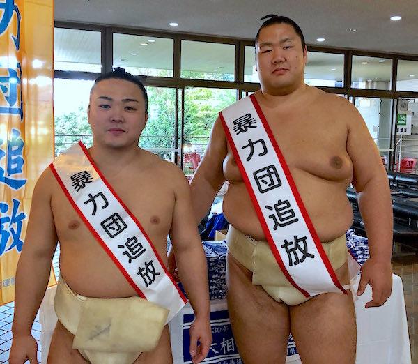 enho-with-kagayaki