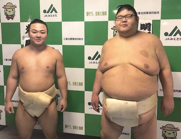 extremes-enho-akiseyama
