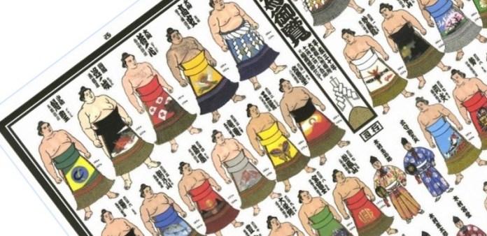 Kyushu Banzuke 1