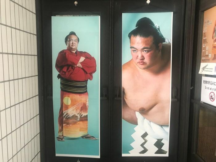 Sumo Museum - Kisenosato Exhibit Banners