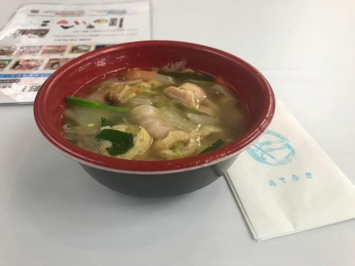 Kokonoe Beya Variety Chanko - Natsu 2019