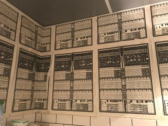Banzuke Bathroom at Azasu New York