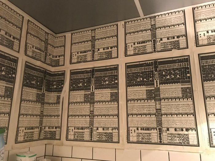 Banzuke Bathroom at Azasu New York
