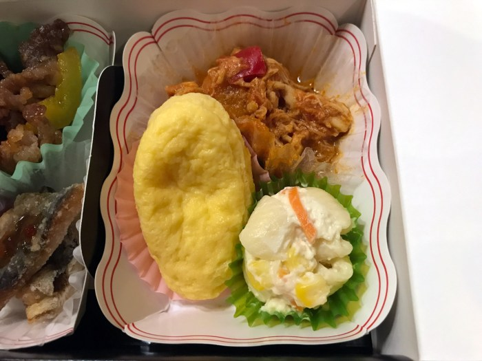 Tochinoshin Bento Box