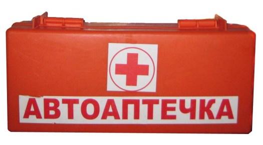 Аптечка за кола