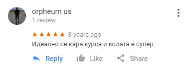 Тачо Тачев мнение