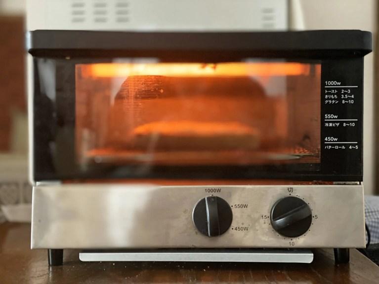 グッとラック!で紹介されたパンを焼く事が出来る陶器