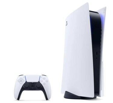 PS5(プレイステーション5)オンラインの最安値はここ!