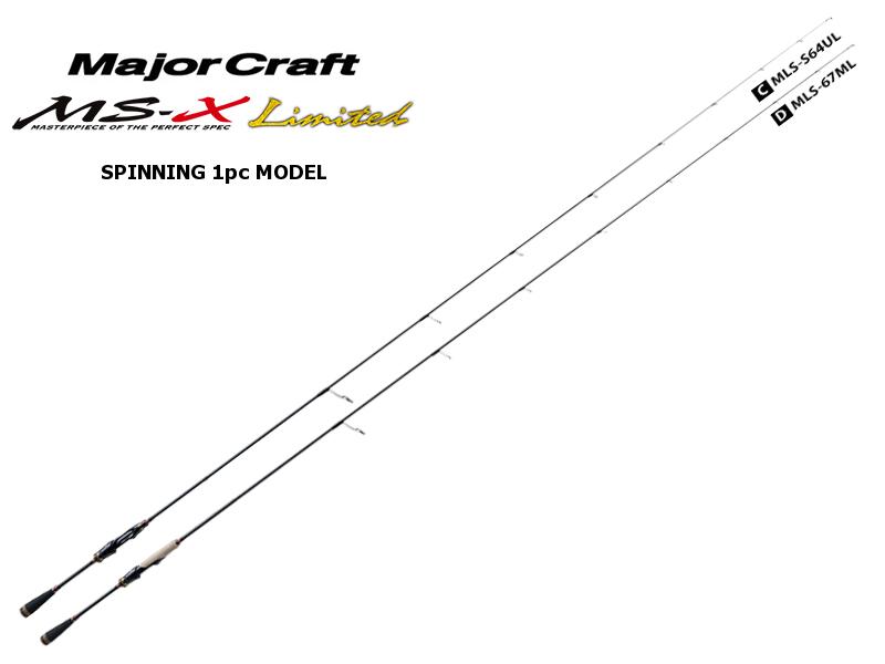 MajorCraft Ms-X Limited Baitcasting 1pc Model MLC-74H
