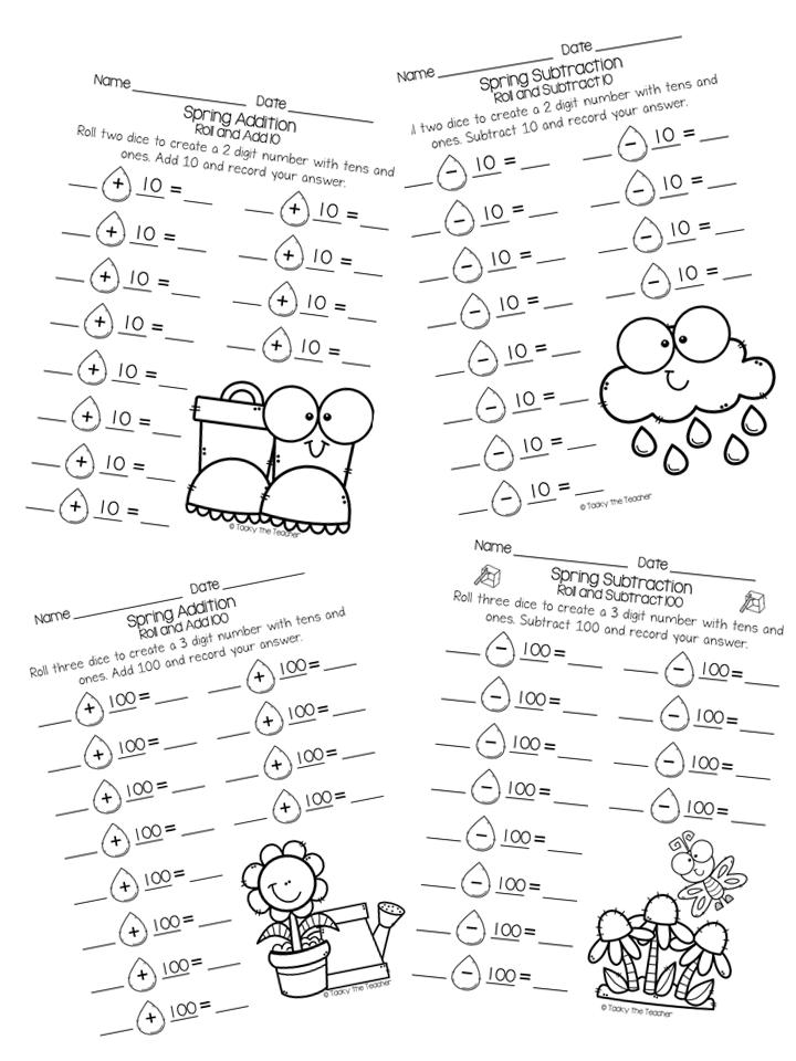 Spring Math Fact Fluency Activities — Tacky the Teacher
