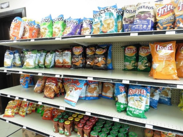 Varieties chips, and salsa